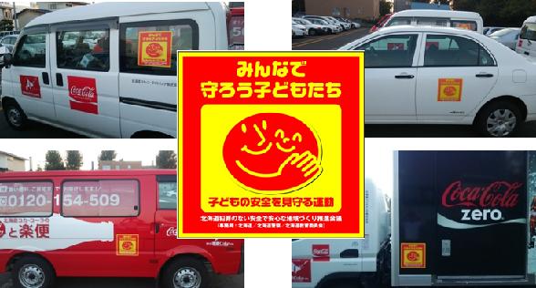 kodomo_sticker