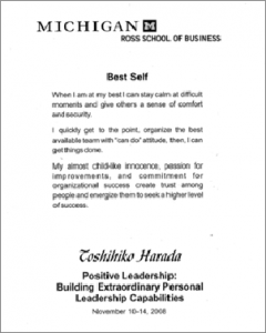 positiveleadership_bestself