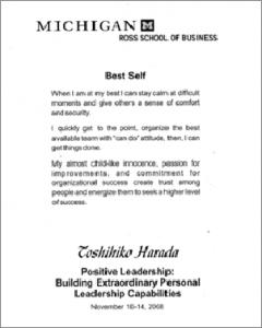 positiveleadership_bestself