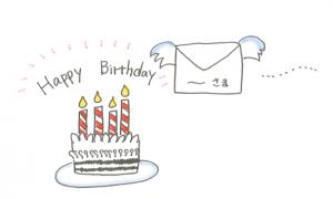 誕生日ケーキとカード