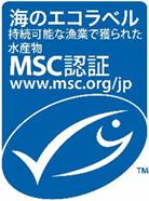 MSC認証マーク