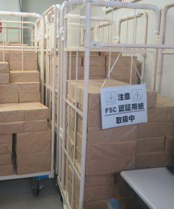 FSC認証紙の在庫