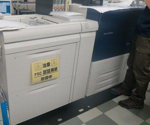FSC認証紙の印刷