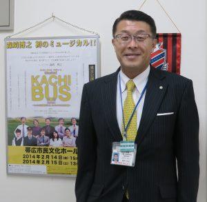 十勝バス株式会社代表取締役社長野村文吾氏