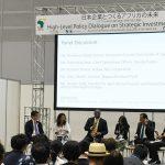 ビジネスは世界の課題解決とどうつながれる?国連WFPのケース